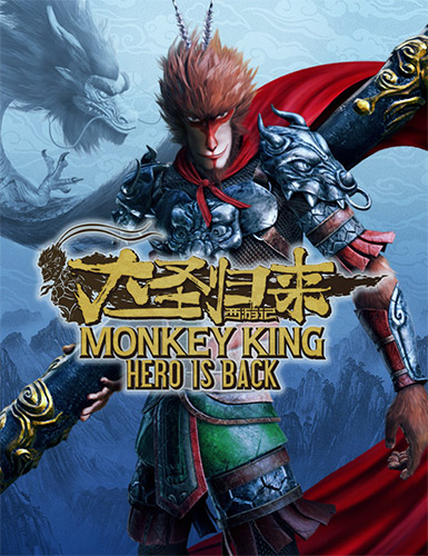 MONKEY KING: HERO IS BACK – DELUXE EDITION + ALL DLCS