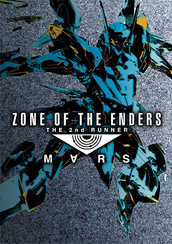 ZONE OF THE ENDERS: THE 2ND RUNNER – MARS + DLC