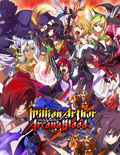 MILLION ARTHUR: ARCANA BLOOD – LIMITED EDITION + MULTIPLAYER