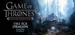 GAME OF THRONES: A TELLTALE GAMES SERIES – EPISODES 1-6